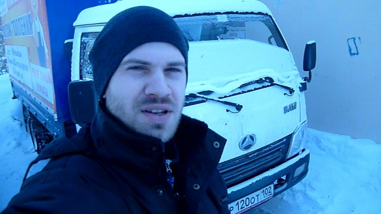 Baw fenix (25). Хотите купить автомобиль baw с пробегом?. На сайте представлены объявления о продаже подержанных бав от автосалонов москвы.