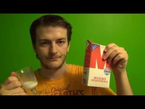 """Молоко Лианозовское """"Вимм-Билль-Данн"""" / Russian Milk — Unpack&Review World Food"""