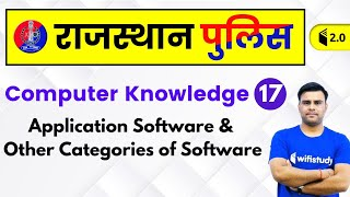 7:30 PM - Rajasthan Police 2019   Computer Knowledge by Pandey Sir   Application Software screenshot 4