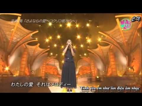 [Vietsub]Aoi Teshima - Goodbye Summer