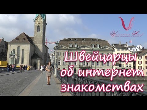 сайт знакомств иностранцами германии