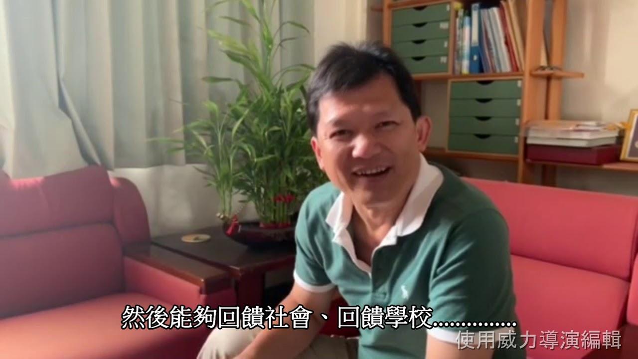 嘉義大學體育與健康休閒系108小畢典 老師的祝福 - YouTube