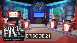 Smart Five - (2020-09-06) | ITN Thumbnail