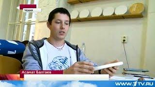 Асамат Балтаев - один из лучших медальеров в Чехии