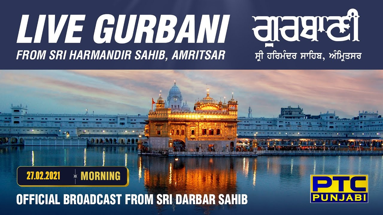 Live from Sachkhand Sri Harmandir Sahib Ji, Amritsar | PTC Punjabi   | 27.02.2021 | Morning