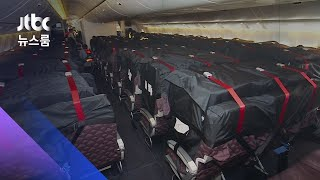 '사람' 자리에 '짐'…대한항공, 여객기로 화물운송 /…