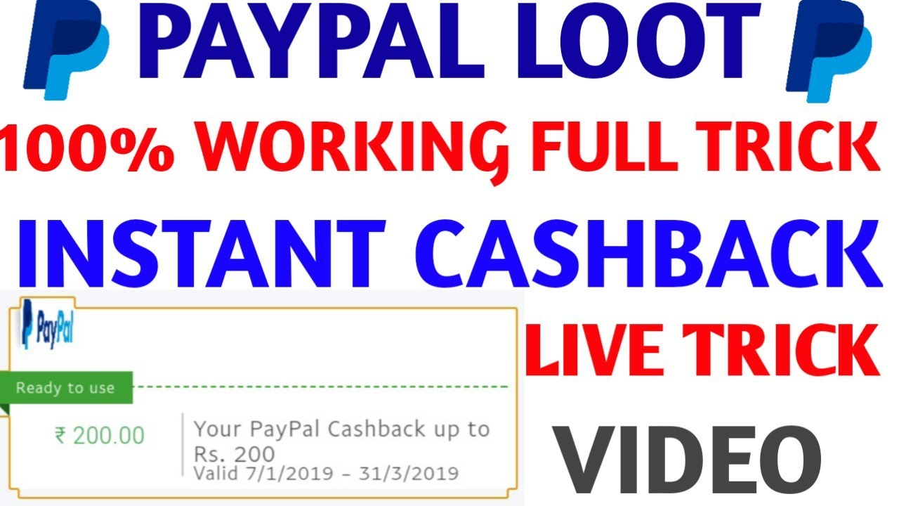 PayPal Offer- 200 Rs Instant Cashback Full Trick 100% Working Live Trick  Video