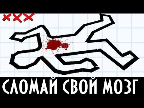 Пушкин Жизнь после смерти Мастерокжжрф