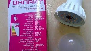 Дешевая диодная лампа Е27(, 2015-12-07T11:25:23.000Z)