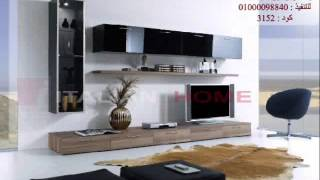 Cataloge Modern Lcd Libraries 2014 - 2015 Catalogs Of Modern Italian Home  Furniture