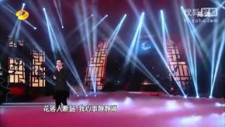 林志炫演繹 ((菊花台))