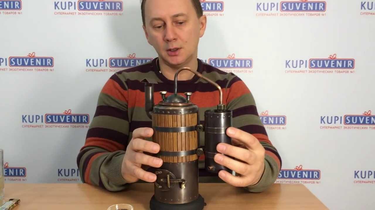 Самогонные аппараты Урал от производителя. Купить самогонный .