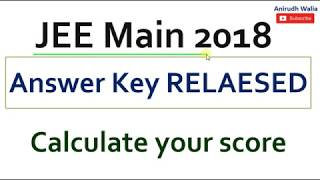 jee main answer key | JEE Mains answer key | Answer Key | jee 2018 | jee answer key