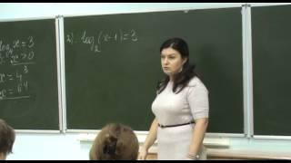 Математика Серпухов Железнякова урок