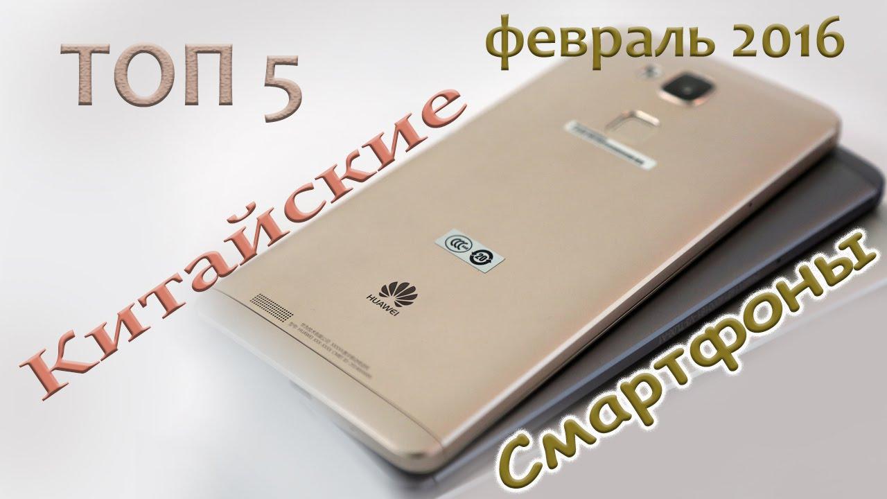 самые лучшие китайские бренды смартфонов до 12000 рублей ночная температура