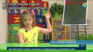 [Запись]Прямая трансляция запуска РН Союз с космодрома Восточный | Soyuz Rocket launch video