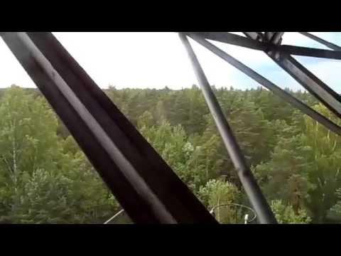 Irbene Radio Telescope, Latvia