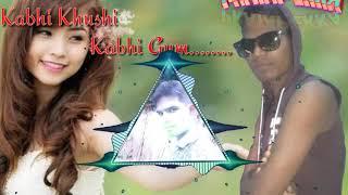 Kabhi khushi kabhi gum new nagpur hits song mix by pratap raj