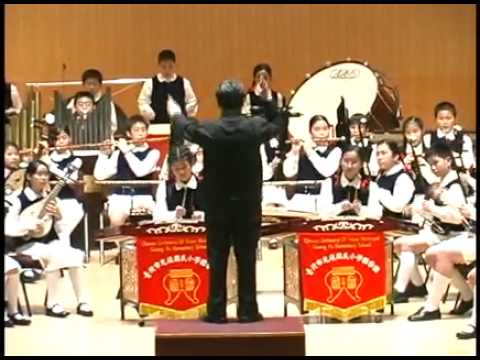 Pray for rain , 祈雨 , traditional chinese orchestra , 國樂