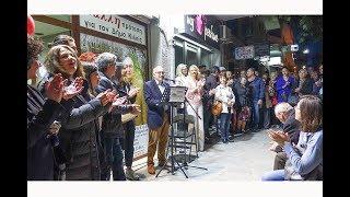 Ομιλία και Παρουσίαση συνδυασμού Δημήτρη Αγαθόπουλου-Eidisis.gr webTV