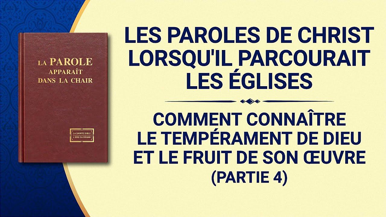 Paroles de Dieu « Comment connaître le tempérament de Dieu et le fruit de Son œuvre » Partie 4