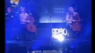 Apocalyptica - Maxidrom 2003