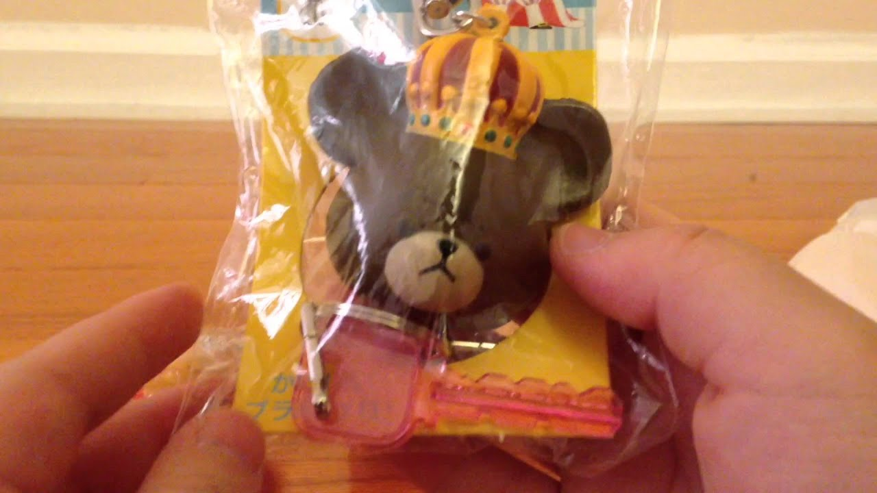 Rare Squishy Package : RARE SQUISHY PACKAGE FROM CAKE S KAWAII SHOP - YouTube