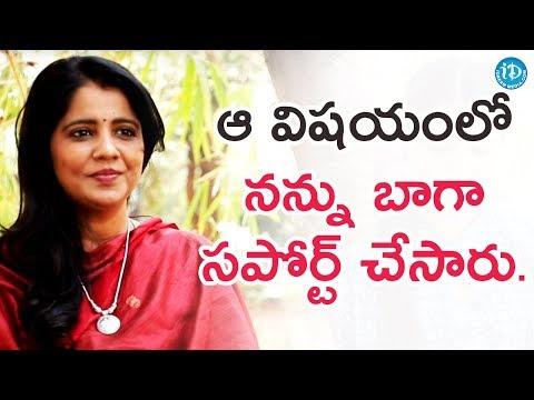 He Supported Me A Lot - Director Shreeranjani  || #RangulaRatnam || Talking Movies With iDream