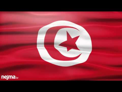 Tunisian flag - HD Footage