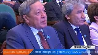 Күндізгі жаңалықтар - Дневные новости (25.05.2018)