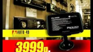 видео авто 49 каталог запчастей