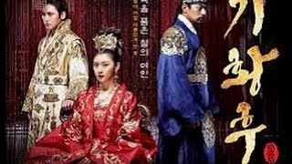 Video ῼ Empress Ki episode 30 ῼ.mp4 download MP3, 3GP, MP4, WEBM, AVI, FLV Desember 2017