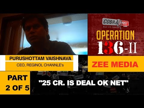 Operation 136 II, Zee Group- Part 2 of 5