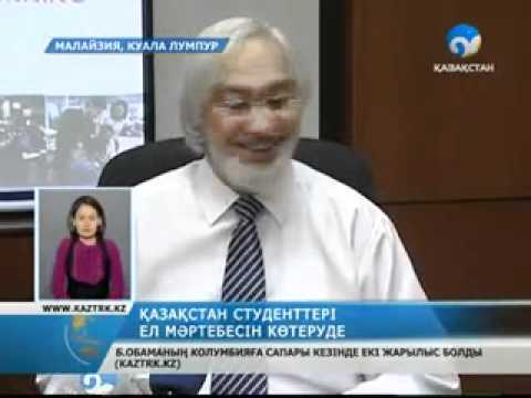 UCTI in Kazakhstan News