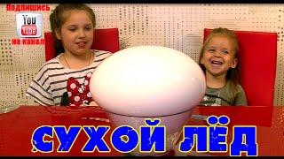 видео Физические опыты для детей в домашних условиях