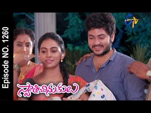 Swathi Chinukulu | 16th September 2017| Full Episode No 1260| ETV Telugu