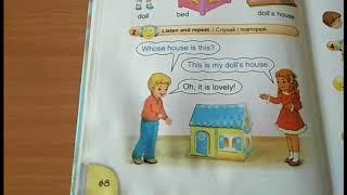 Английский язык 2 класс Онлайн урок