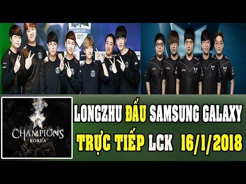 Trực tiếp: LCK 2018 - KZ vs. KSV | KDM vs. MVP - LongZhu đấu Samsung GALAXY mở màn LCK 2018