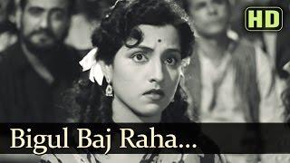 Bigul Baj Rahaa Aazaadi (HD) - Talaq Songs - Rajendra Kumar - Kamini Kadam - Manna Dey