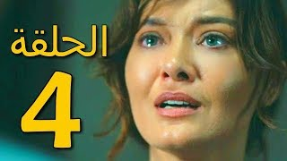 جولبيري الحلقة 4...بدرية تحاول الإنتحار