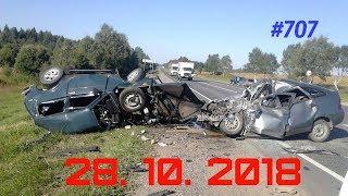 ☭★Подборка Аварий и ДТП/Russia Car Crash Compilation/#707/October 2018/#дтп#авария