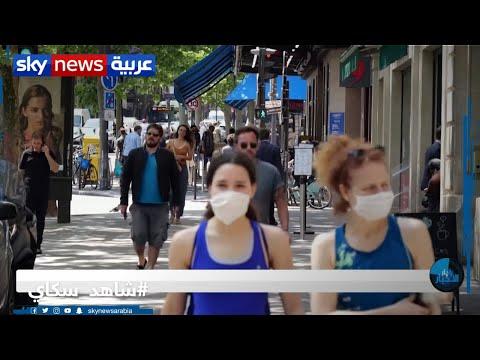 رادار الأخبار| رئيس المجلس العلمي الفرنسي: وباء كورونا -تحت السيطرة- في فرنسا  - 18:59-2020 / 6 / 5