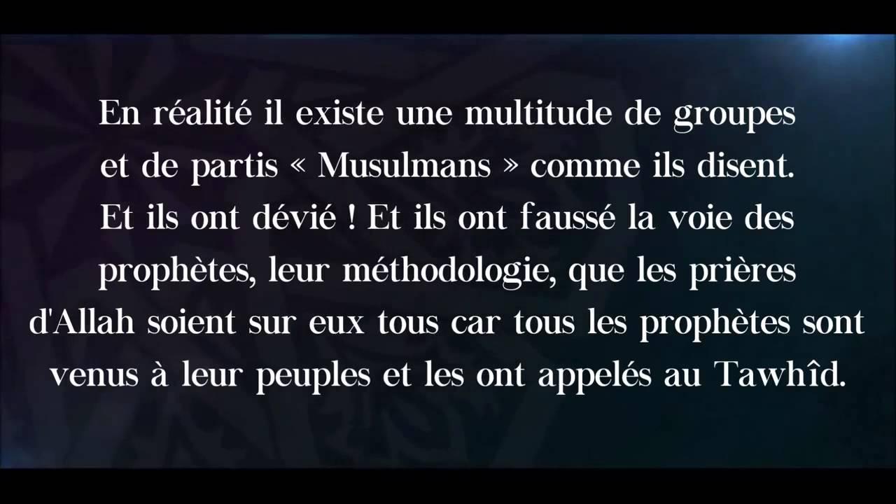 Assez Perle de sagesse - Sheikh Rabi' - YouTube IQ24