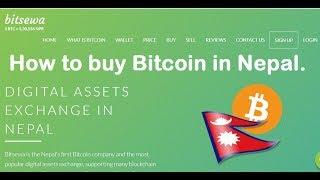 bitcoin suma de tranzacționare