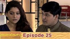 Alaigal Episode 25, 25/04/2020 | #VikatanPrimeTime