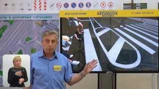 видео акции в автошколах москвы