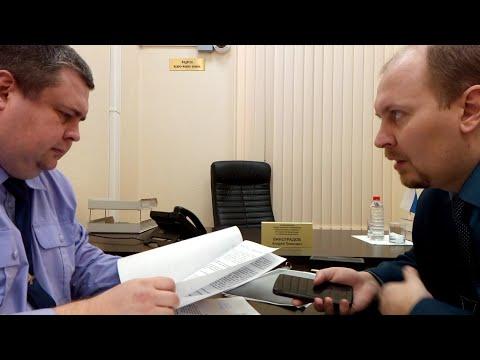 Заявление на МУП ЦКС и директора Мурзина А. Ю. в Следственный Комитет юрист Вадим Видякин