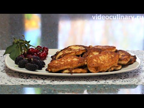Оладьи с яблоками - Рецепт Бабушки Эммы
