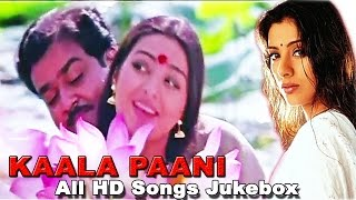 """Saza-E-Kala Pani"" 