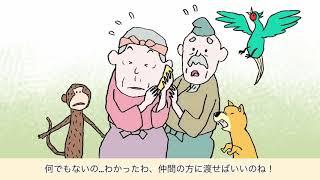 桃太郎がオレオレ詐欺の手口を紹介するよ!